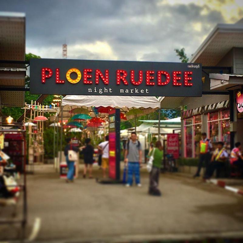 Ploen Ruedee Night Market Chiang Mai
